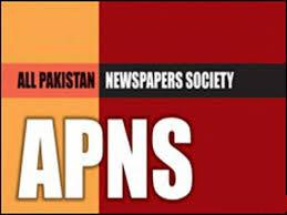 All Pakistan Newspaper Society