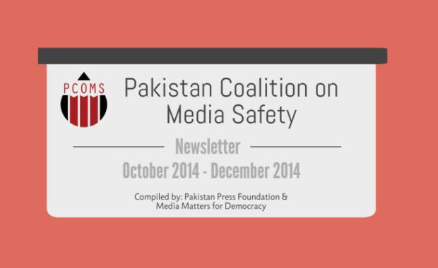 PCOMS Quarterly Newsletter October 2014 – December 2014