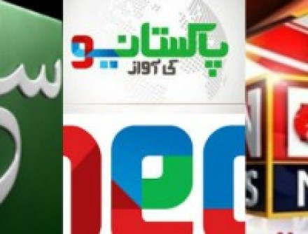 Two television channels suspended by state regulator