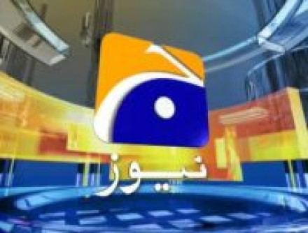 Geo News suspension attack on freedom of expression: top NGOs