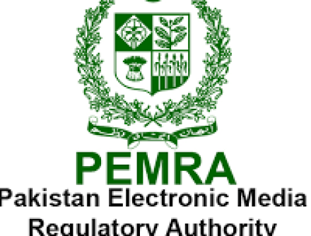 President promulgates new Pemra Ordinance