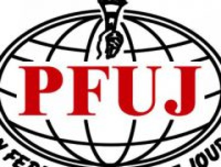 PFUJ to protest against reporter's murder today