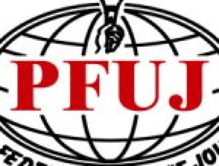 PFUJ expresses resolve to continue struggle