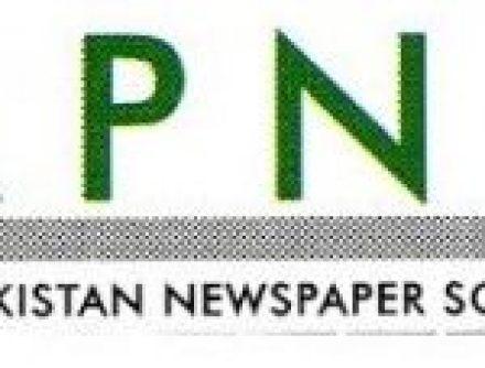 APNS appreciates release of Geo reporter