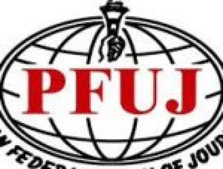 PFUJ condemns journalist's manhandling