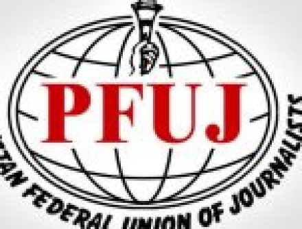 Pakistan Federal Union of Journalist (PFUJ) takes exception to Federal Investigation Agency (FIA) notice to journalist