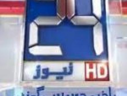 Islamabad police torture 24News TV channel's team